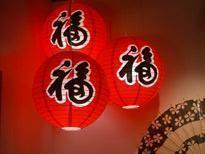 Restaurant Shabu Shabu Kagayaki